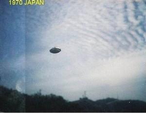 1970  -  Japan