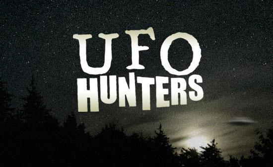 ufo-hunters-logo